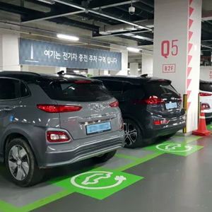 Electric vehicle charging station in Seoul