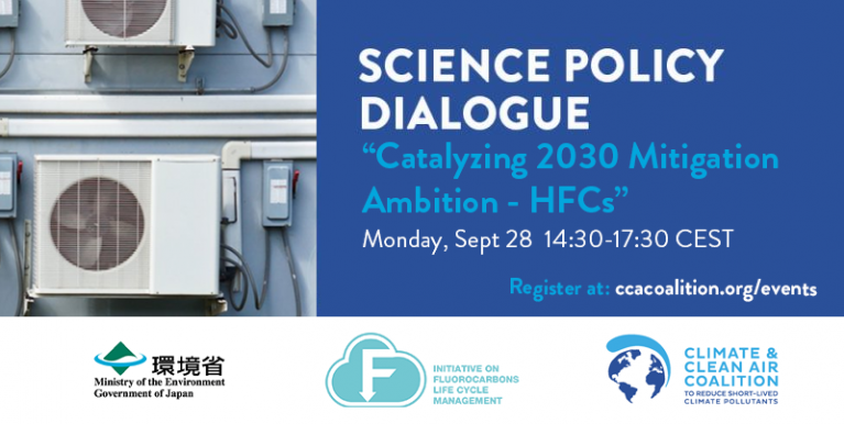 Science Policy Dialogue on HFC mitigation