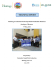 Training Report: Training on Cleaner Fired Clay Brick Production Practices in Janakpur