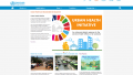 Urban Health and Sustainable Development web portal