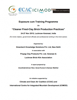 """Exposure cum Training Programme On """"Cleaner Fired-Clay Brick Production Practices"""""""