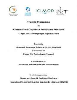 Training programme on cleaner fired clay production practices