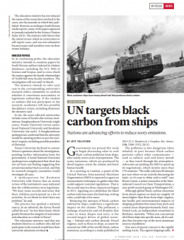 UN agency targets black-carbon pollution from ships