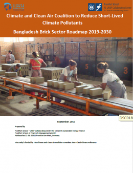 Bangladesh Brick Sector Road Map 2019