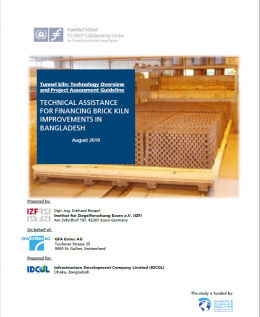 2019_Tunnel kiln technology overview and project assessment guideline