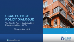CCAC Science Policy Dialogue - HFCs